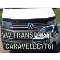 Дефлектор за преден капак за VW Caravelle T6 след 2015 година