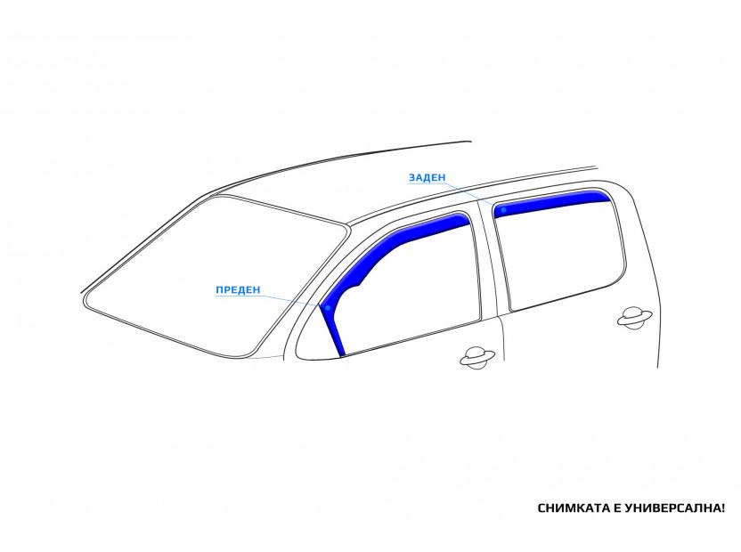 Комплект ветробрани Heko за Rover 75 4 врати комби след 1999 година 4 броя 2