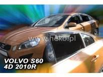 Комплект ветробрани Heko за Volvo S60 4 врати след 2010 година